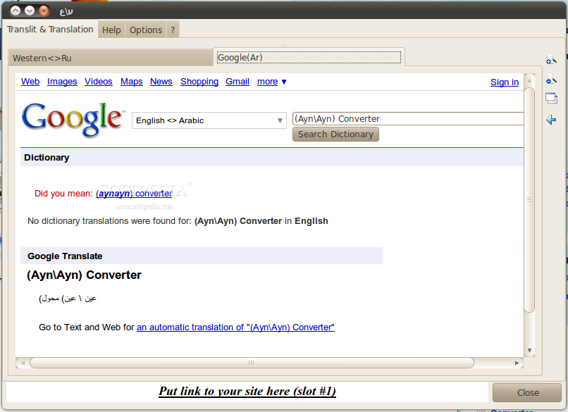 (Ayn\Ayn) Lookup for SeaMonkey screenshot 1