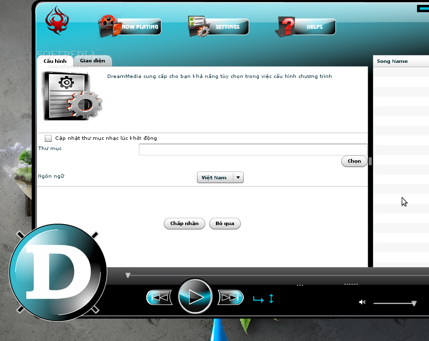 DreamMedia screenshot 1
