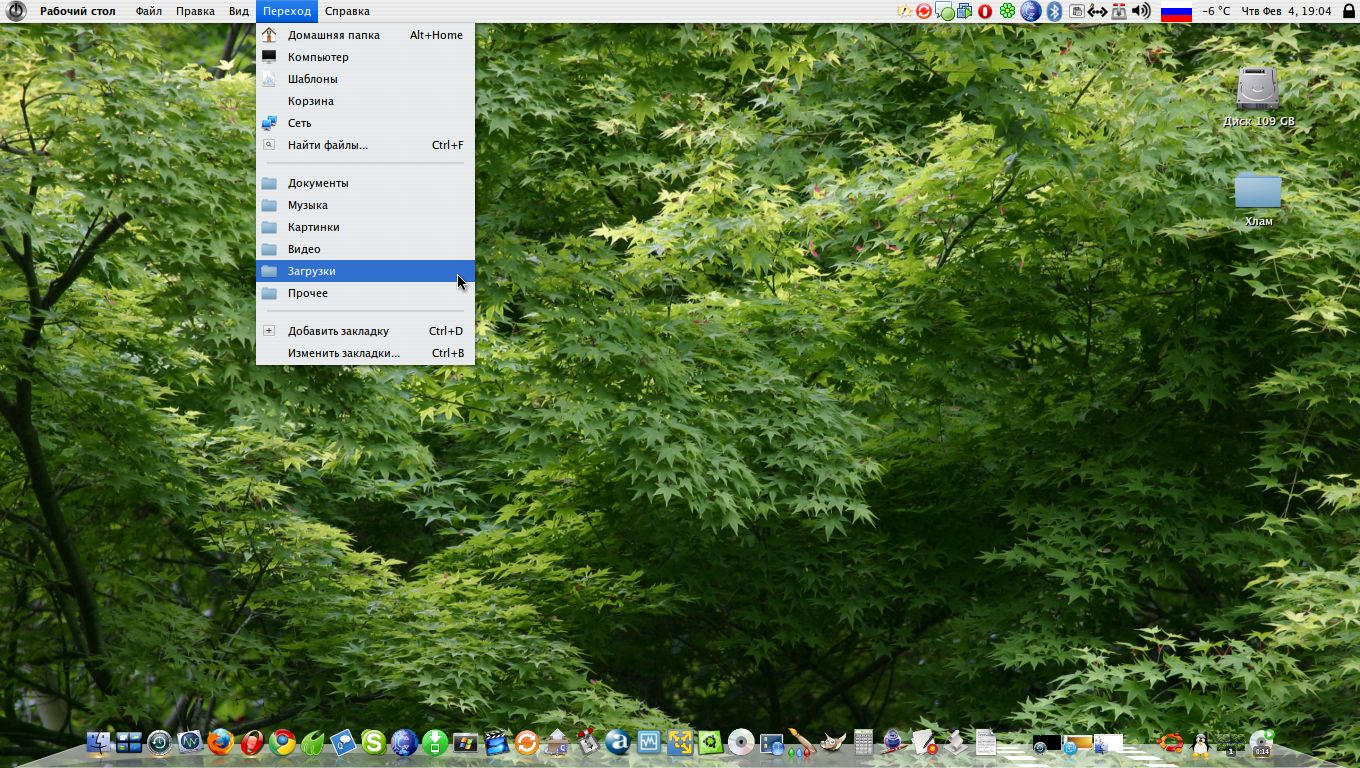 Tiger Download For Mac