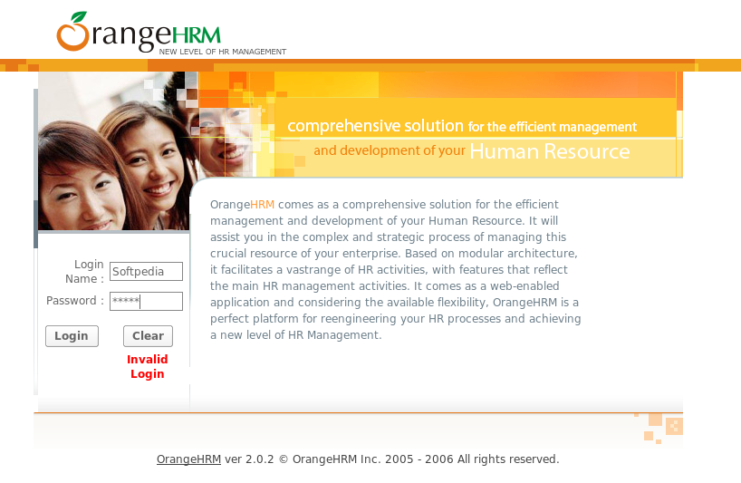 OrangeHRM screenshot 1