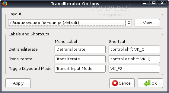 Transliterator screenshot 1