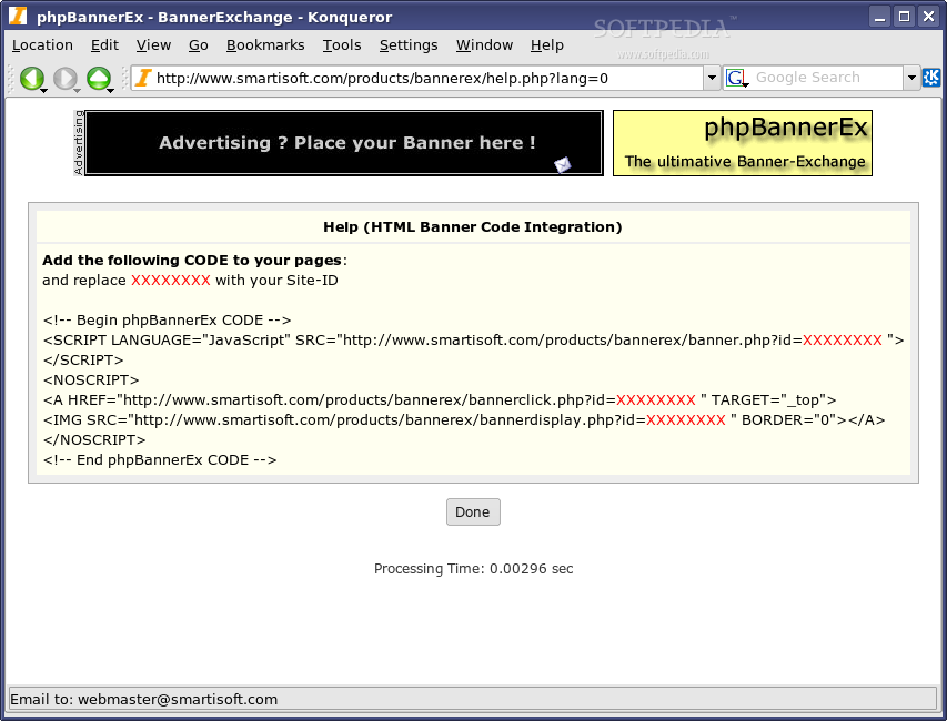 phpBannerEx screenshot 2